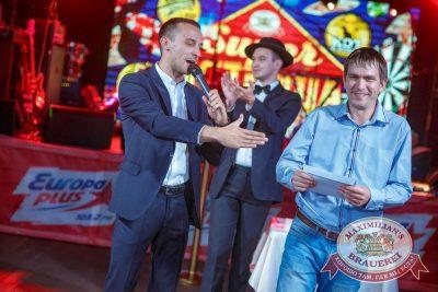 Super ПЯТНИЦА, 1 сентября 2017 - Ресторан «Максимилианс» Новосибирск - 23