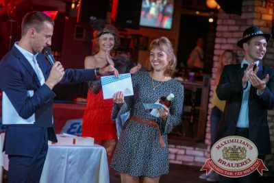 Super ПЯТНИЦА, 1 сентября 2017 - Ресторан «Максимилианс» Новосибирск - 26
