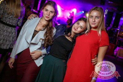 Super ПЯТНИЦА, 1 сентября 2017 - Ресторан «Максимилианс» Новосибирск - 29