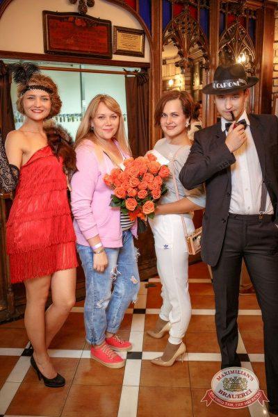 Super ПЯТНИЦА, 1 сентября 2017 - Ресторан «Максимилианс» Новосибирск - 3