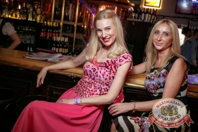 Super ПЯТНИЦА, 1 сентября 2017 - Ресторан «Максимилианс» Новосибирск - 30