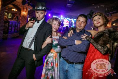 Super ПЯТНИЦА, 1 сентября 2017 - Ресторан «Максимилианс» Новосибирск - 31