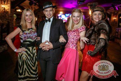 Super ПЯТНИЦА, 1 сентября 2017 - Ресторан «Максимилианс» Новосибирск - 32