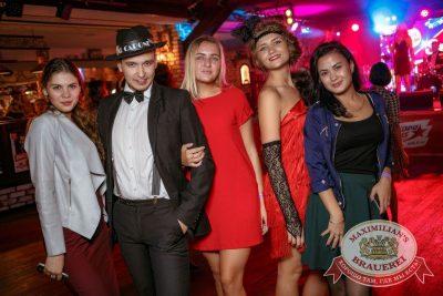 Super ПЯТНИЦА, 1 сентября 2017 - Ресторан «Максимилианс» Новосибирск - 33