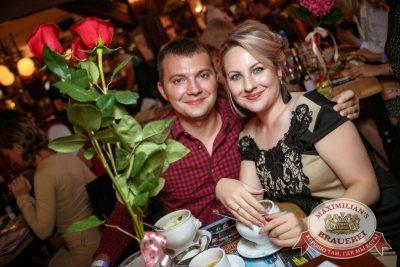Super ПЯТНИЦА, 1 сентября 2017 - Ресторан «Максимилианс» Новосибирск - 37