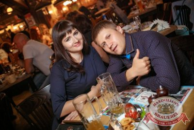 Super ПЯТНИЦА, 1 сентября 2017 - Ресторан «Максимилианс» Новосибирск - 39