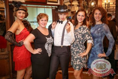 Super ПЯТНИЦА, 1 сентября 2017 - Ресторан «Максимилианс» Новосибирск - 4