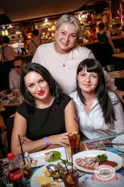 Super ПЯТНИЦА, 1 сентября 2017 - Ресторан «Максимилианс» Новосибирск - 41
