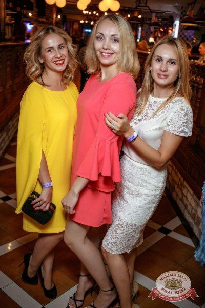 Super ПЯТНИЦА, 1 сентября 2017 - Ресторан «Максимилианс» Новосибирск - 43
