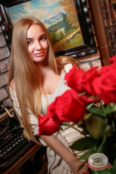 Super ПЯТНИЦА, 1 сентября 2017 - Ресторан «Максимилианс» Новосибирск - 49