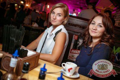 Super ПЯТНИЦА, 1 сентября 2017 - Ресторан «Максимилианс» Новосибирск - 52