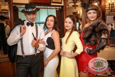 Super ПЯТНИЦА, 1 сентября 2017 - Ресторан «Максимилианс» Новосибирск - 6