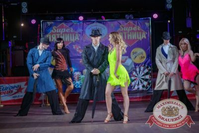 Super ПЯТНИЦА, 1 сентября 2017 - Ресторан «Максимилианс» Новосибирск - 7
