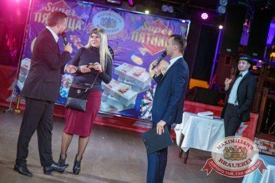 Super ПЯТНИЦА, 1 сентября 2017 - Ресторан «Максимилианс» Новосибирск - 8