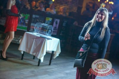 Super ПЯТНИЦА, 1 сентября 2017 - Ресторан «Максимилианс» Новосибирск - 9