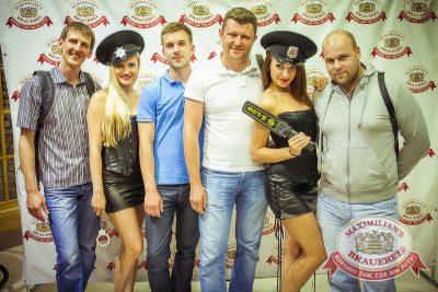 День ГИБДД, 4 июля 2014 - Ресторан «Максимилианс» Новосибирск - 05