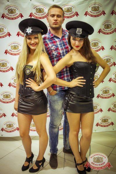 День ГИБДД, 4 июля 2014 - Ресторан «Максимилианс» Новосибирск - 06