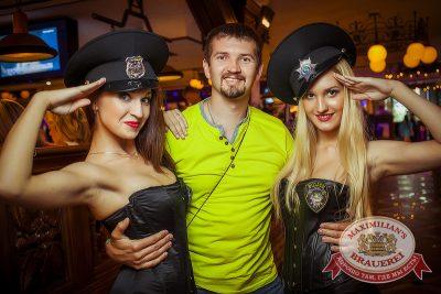 День ГИБДД, 4 июля 2014 - Ресторан «Максимилианс» Новосибирск - 07