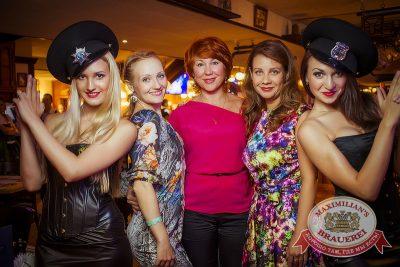 День ГИБДД, 4 июля 2014 - Ресторан «Максимилианс» Новосибирск - 09