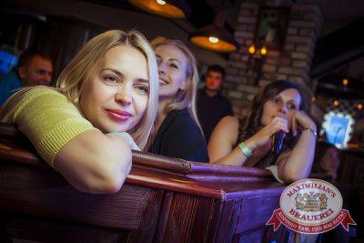 День ГИБДД, 4 июля 2014 - Ресторан «Максимилианс» Новосибирск - 10