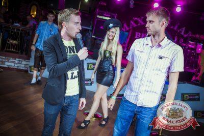 День ГИБДД, 4 июля 2014 - Ресторан «Максимилианс» Новосибирск - 11