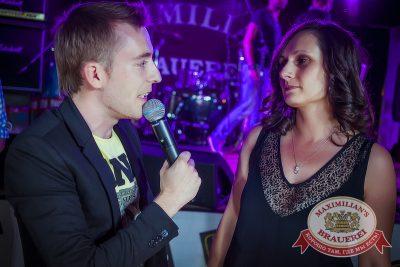 День ГИБДД, 4 июля 2014 - Ресторан «Максимилианс» Новосибирск - 13