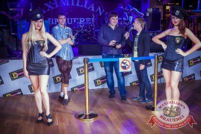 День ГИБДД, 4 июля 2014 - Ресторан «Максимилианс» Новосибирск - 14