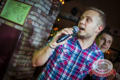 День ГИБДД, 4 июля 2014 - Ресторан «Максимилианс» Новосибирск - 19