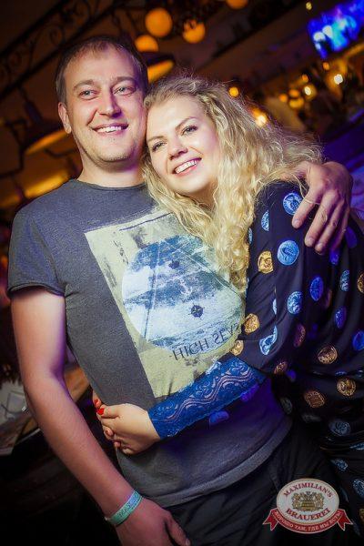 День ГИБДД, 4 июля 2014 - Ресторан «Максимилианс» Новосибирск - 26