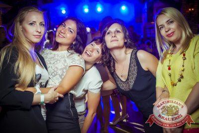 День ГИБДД, 4 июля 2014 - Ресторан «Максимилианс» Новосибирск - 28