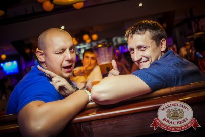 День ГИБДД, 4 июля 2014 - Ресторан «Максимилианс» Новосибирск - 30