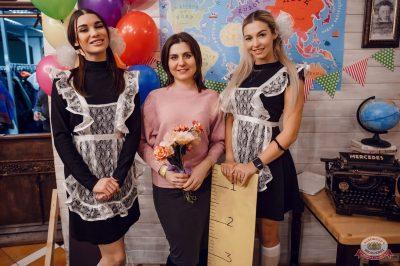 Вечер встречи выпускников, 2 февраля 2019 - Ресторан «Максимилианс» Новосибирск - 1