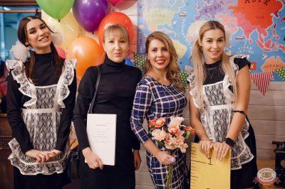 Вечер встречи выпускников, 2 февраля 2019 - Ресторан «Максимилианс» Новосибирск - 10