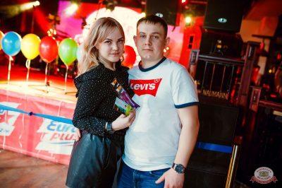Вечер встречи выпускников, 2 февраля 2019 - Ресторан «Максимилианс» Новосибирск - 23