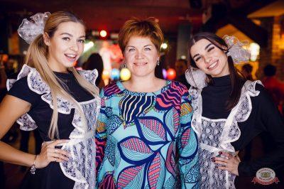 Вечер встречи выпускников, 2 февраля 2019 - Ресторан «Максимилианс» Новосибирск - 28