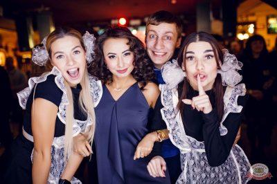 Вечер встречи выпускников, 2 февраля 2019 - Ресторан «Максимилианс» Новосибирск - 29