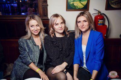 Вечер встречи выпускников, 2 февраля 2019 - Ресторан «Максимилианс» Новосибирск - 30