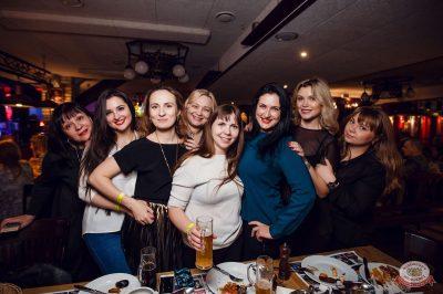 Вечер встречи выпускников, 2 февраля 2019 - Ресторан «Максимилианс» Новосибирск - 31