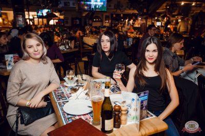Вечер встречи выпускников, 2 февраля 2019 - Ресторан «Максимилианс» Новосибирск - 32