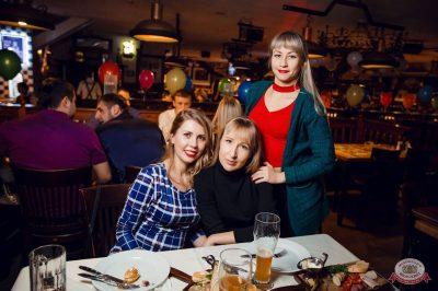 Вечер встречи выпускников, 2 февраля 2019 - Ресторан «Максимилианс» Новосибирск - 33