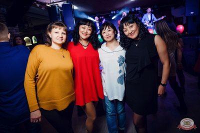 Вечер встречи выпускников, 2 февраля 2019 - Ресторан «Максимилианс» Новосибирск - 35