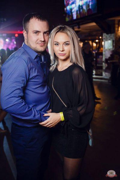 Вечер встречи выпускников, 2 февраля 2019 - Ресторан «Максимилианс» Новосибирск - 36