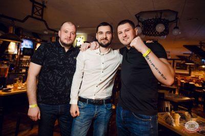 Вечер встречи выпускников, 2 февраля 2019 - Ресторан «Максимилианс» Новосибирск - 37