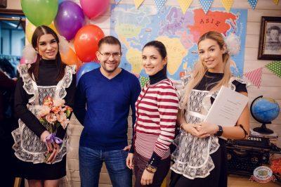 Вечер встречи выпускников, 2 февраля 2019 - Ресторан «Максимилианс» Новосибирск - 4