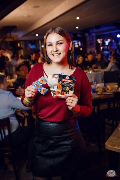 Вечер встречи выпускников, 2 февраля 2019 - Ресторан «Максимилианс» Новосибирск - 40