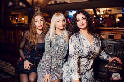 Вечер встречи выпускников, 2 февраля 2019 - Ресторан «Максимилианс» Новосибирск - 41