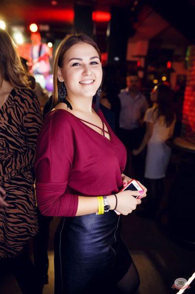 Вечер встречи выпускников, 2 февраля 2019 - Ресторан «Максимилианс» Новосибирск - 47