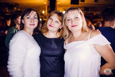 Вечер встречи выпускников, 2 февраля 2019 - Ресторан «Максимилианс» Новосибирск - 50