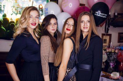 Вечер встречи выпускников, 2 февраля 2019 - Ресторан «Максимилианс» Новосибирск - 51