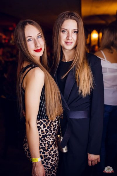 Вечер встречи выпускников, 2 февраля 2019 - Ресторан «Максимилианс» Новосибирск - 55
